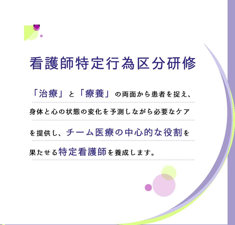 富山 コロナ 京産 大 特定